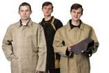 Одежда специального назначения