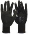 перчатки нейлон с взбитым латексом